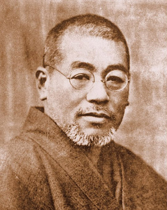 Монах Микао Усуи