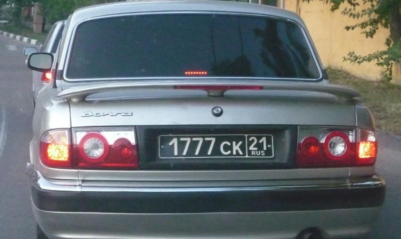 Автомобиль с номером 1777