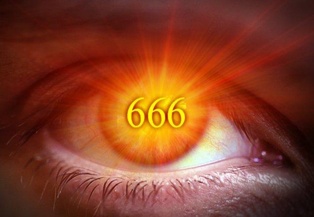 число 666 значение