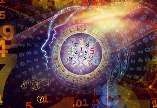 цифры очертания головы