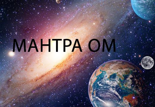 надпись на фоне космоса