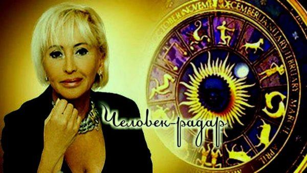 Пророчество Марии Дюваль