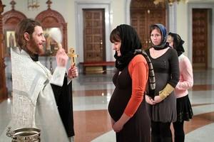 Беременность и церковь современный взгляд
