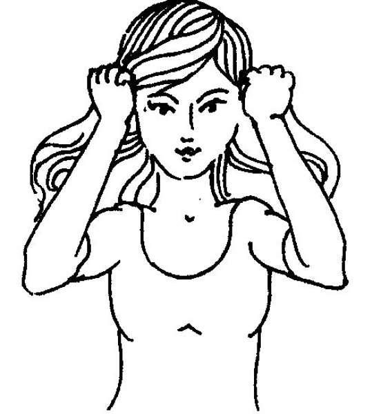 мудра усиление женственности