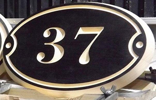 Номер для квартиры с числом 37