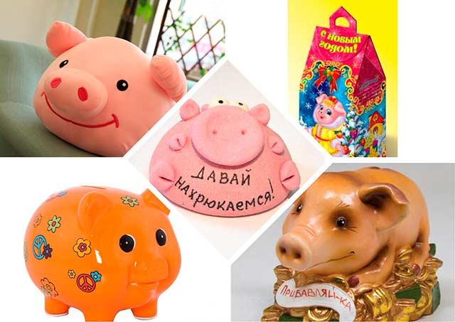 подарки на год свиньи