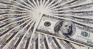 К чему приснились деньги