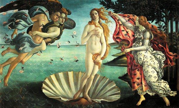 Венера - богиня красоты и плодородия.