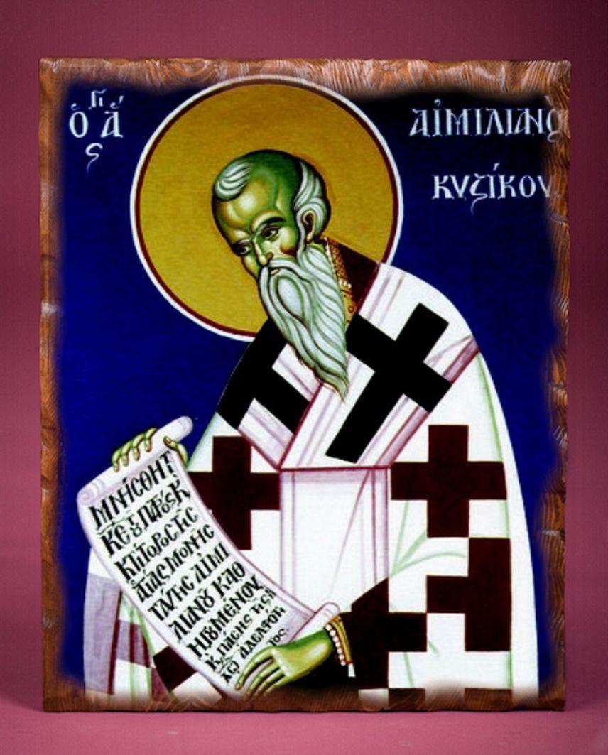 Емилиан Кизический, исповедник, епископ