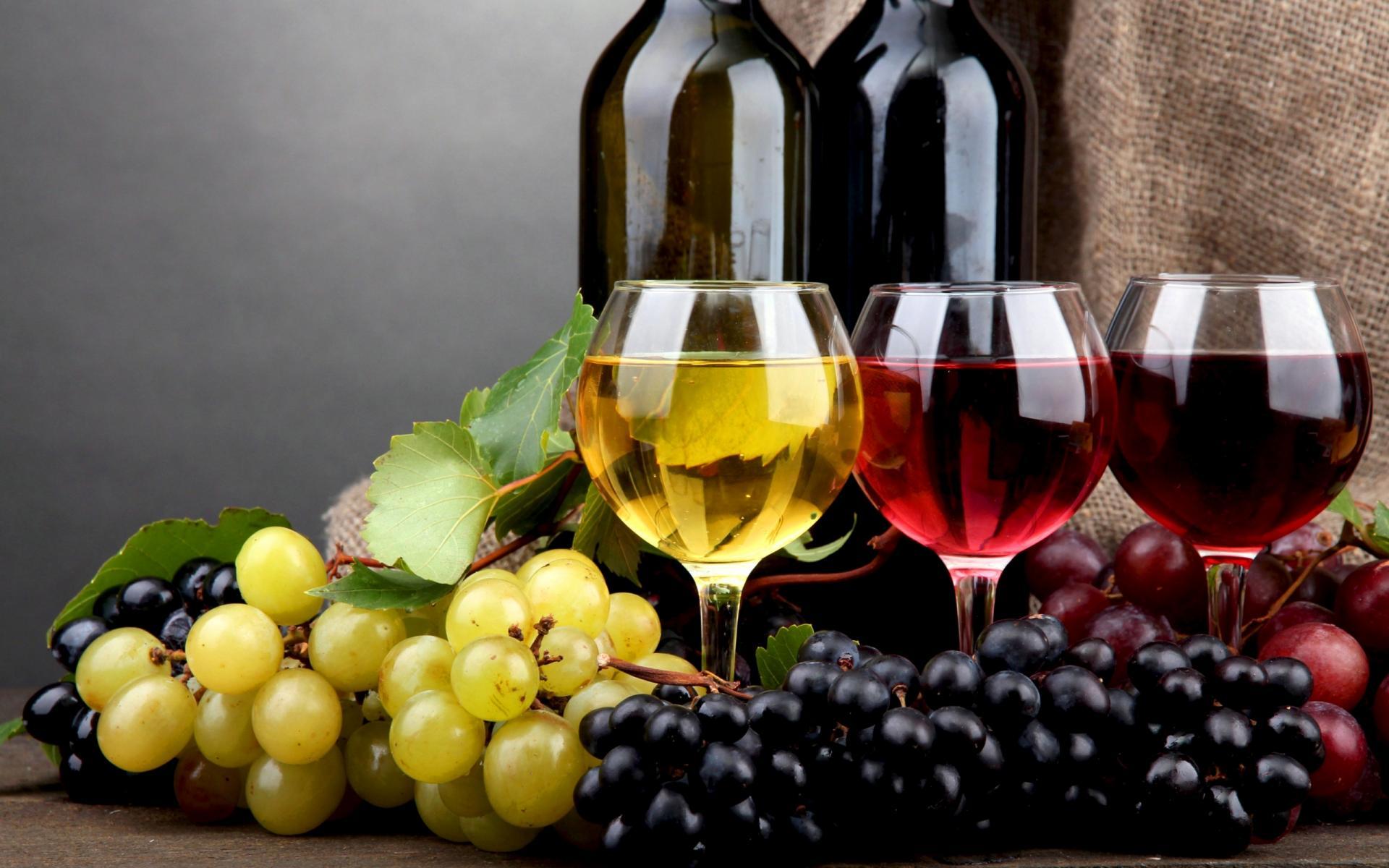 Красное, белое, розовое вино