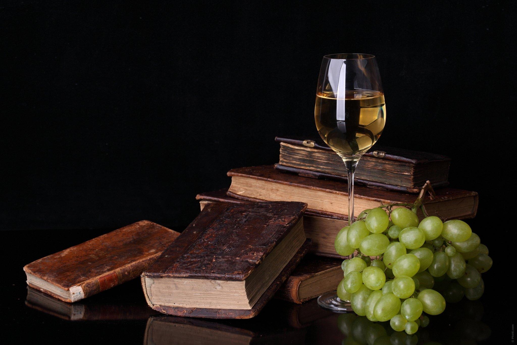 Вино по разным сонникам